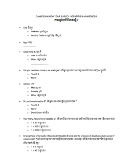 Cambodian Survey Sample